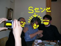 Sakigake2